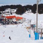 たらのきだいスキー場